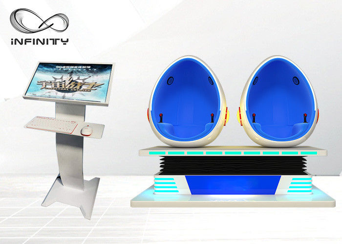 Porcellana 9D Egg Chair Cinema with Interactive Game 9d virtual reality  Movie Machine for Shopping Mall Use fabbrica